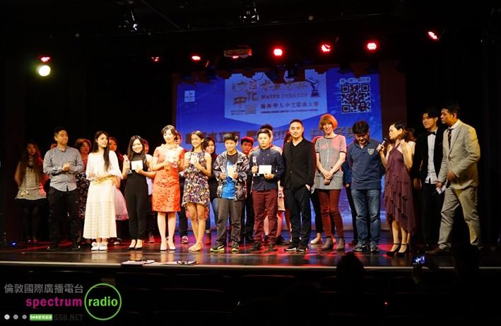 活動直擊   2017水立方杯海外華人歌曲大賽